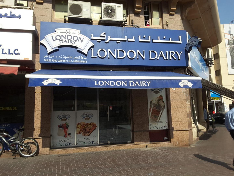 HiDubai-business-london-dairy-food-beverage-bakeries-desserts-sweets-al-fahidi-al-souq-al-kabeer-dubai-2