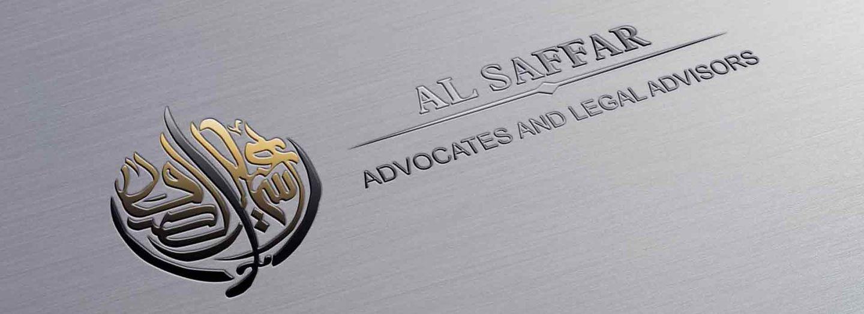 HiDubai-business-ismail-alsaffar-advocates-legal-advisors-finance-legal-legal-services-dubai-international-financial-centre-zaabeel-2-dubai