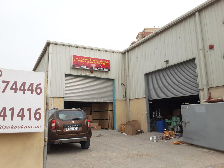 HiDubai-business-al-rakyan-general-trading-b2b-services-distributors-wholesalers-al-qusais-industrial-4-dubai-2