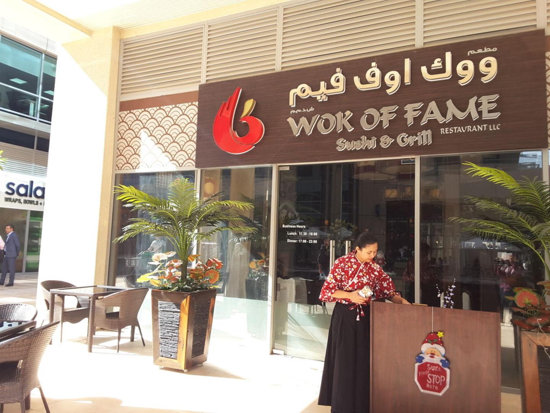 HiDubai-business-wok-of-fame-restaurant-food-beverage-restaurants-bars-business-bay-dubai-2