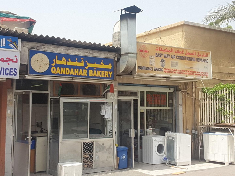 HiDubai-business-easy-way-airconditioning-repairing-home-handyman-maintenance-services-al-rashidiya-dubai-2