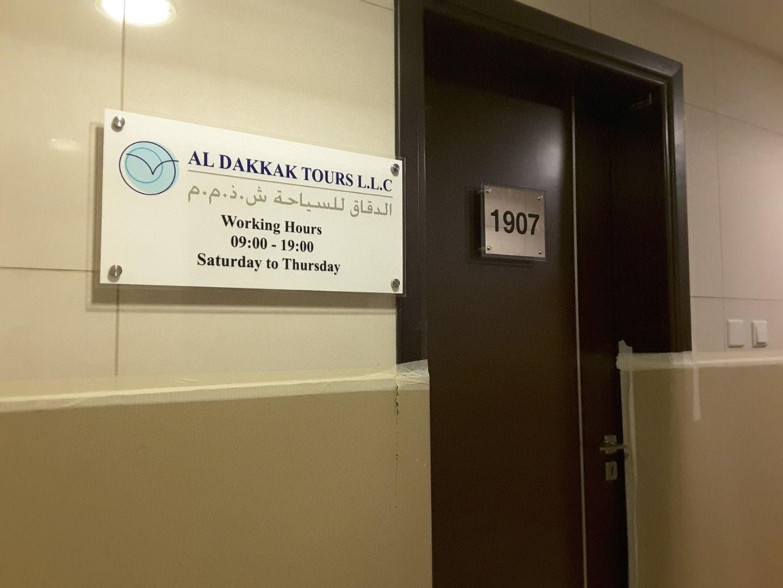 HiDubai-business-al-dakkak-tours-hotels-tourism-travel-ticketing-agencies-business-bay-dubai-2