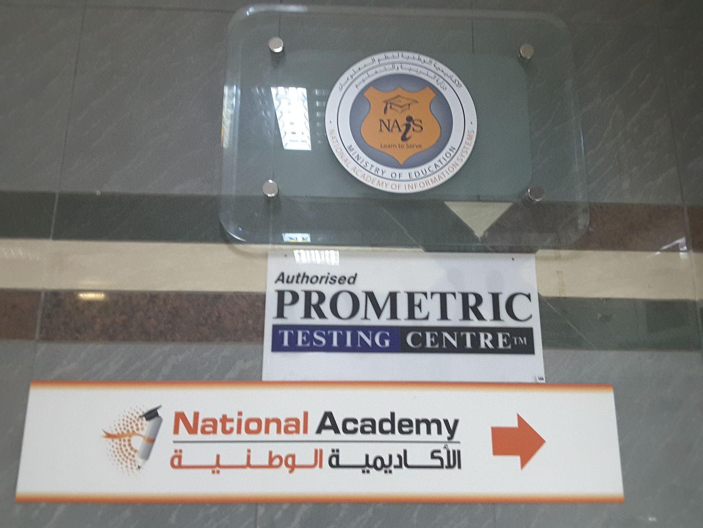 HiDubai-business-national-academy-information-systems-education-training-learning-centres-al-karama-dubai-2