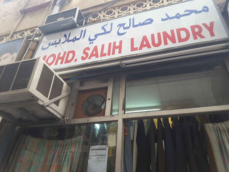 HiDubai-business-mohd-salih-laundry-home-laundry-naif-dubai-2