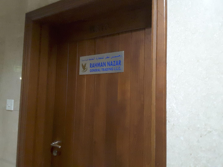 HiDubai-business-rahman-nazar-general-trading-b2b-services-distributors-wholesalers-al-rigga-dubai-2