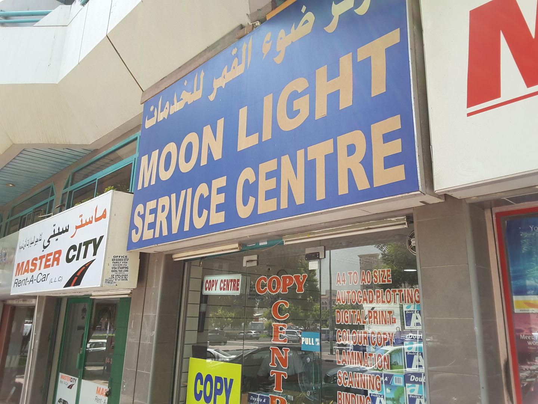 HiDubai-business-moon-light-service-centre-b2b-services-printing-typing-services-al-karama-dubai-2
