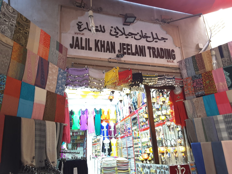 HiDubai-business-jalil-khan-jeelani-trading-b2b-services-distributors-wholesalers-al-fahidi-al-souq-al-kabeer-dubai-2