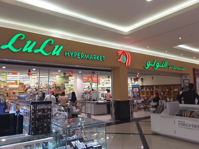HiDubai-business-lulu-hypermarket-shopping-supermarkets-hypermarkets-grocery-stores-al-mizhar-1-dubai-2