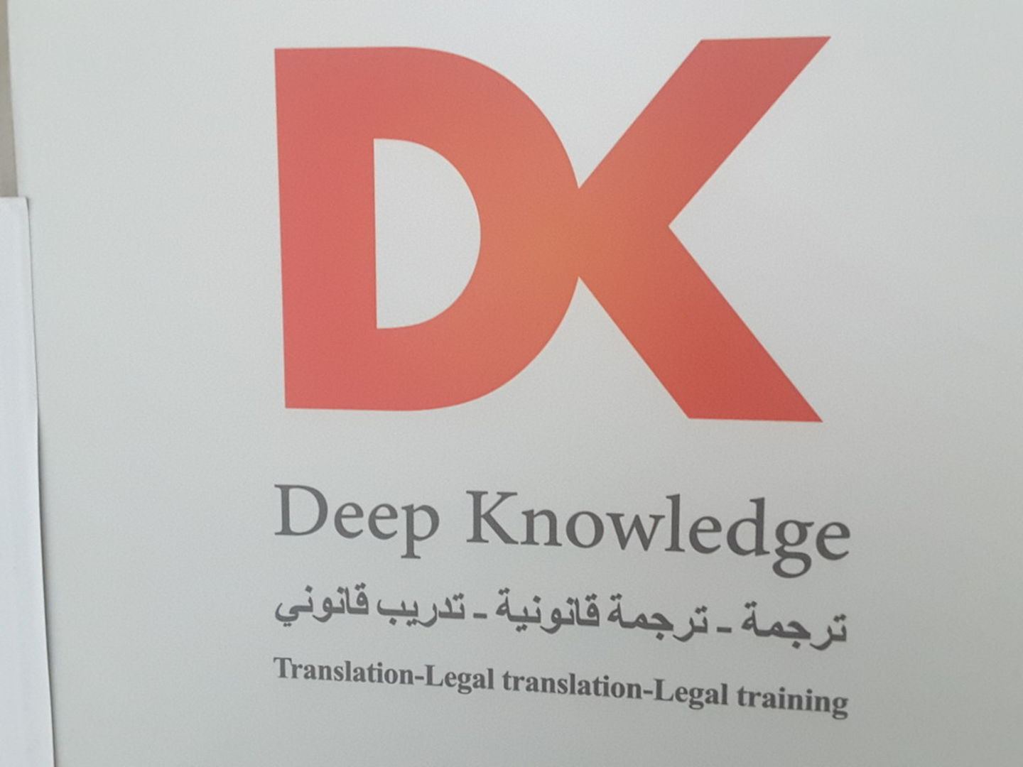 HiDubai-business-deep-knowledge-translation-b2b-services-pros-riggat-al-buteen-dubai-2