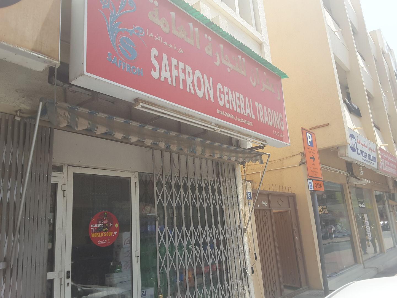 HiDubai-business-saffron-general-trading-shopping-supermarkets-hypermarkets-grocery-stores-al-fahidi-al-souq-al-kabeer-dubai-1