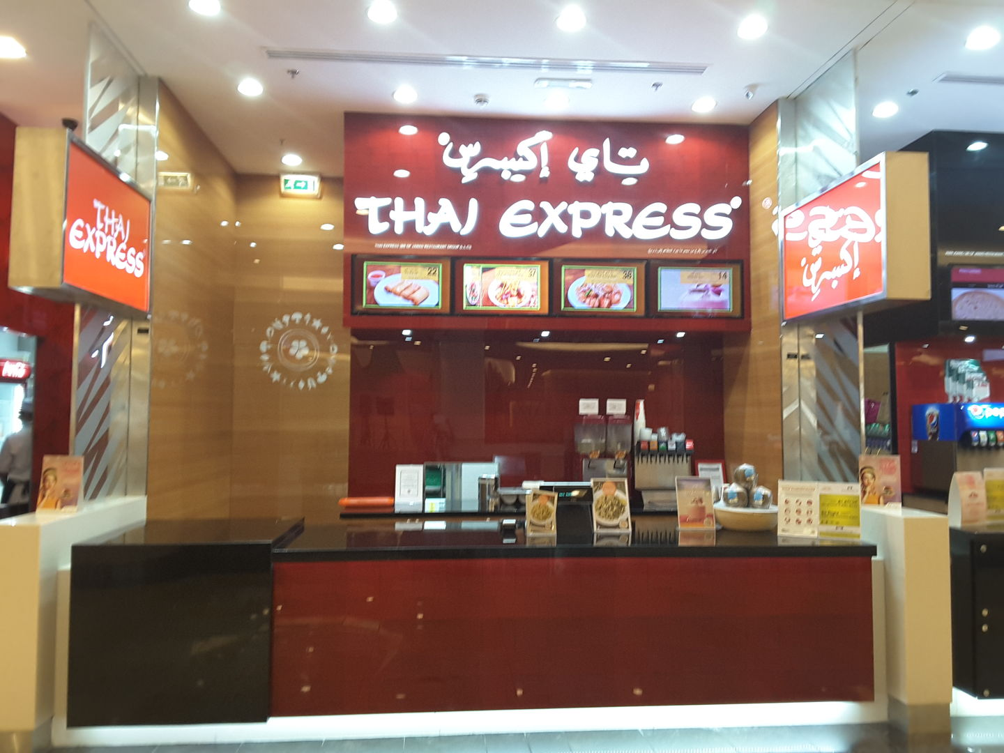 HiDubai-business-thai-express-food-beverage-restaurants-bars-dubai-festival-city-al-kheeran-1-dubai-2