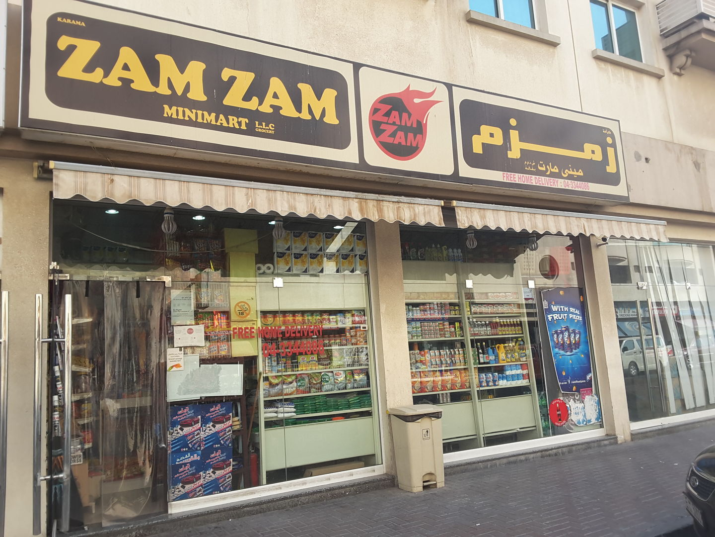 HiDubai-business-karama-zamzam-minimart-food-beverage-supermarkets-hypermarkets-grocery-stores-al-karama-dubai-2