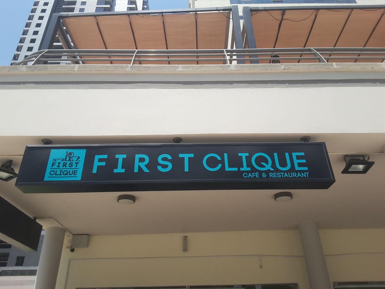 HiDubai-business-first-clique-food-beverage-restaurants-bars-jumeirah-lake-towers-al-thanyah-5-dubai-2