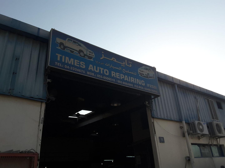 HiDubai-business-times-auto-repairing-transport-vehicle-services-auto-spare-parts-accessories-ras-al-khor-industrial-1-dubai-2