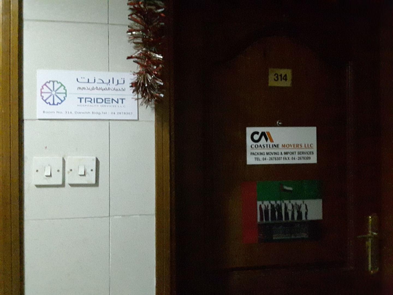 HiDubai-business-trident-hospitality-services-b2b-services-business-process-outsourcing-services-al-qusais-industrial-4-dubai-2