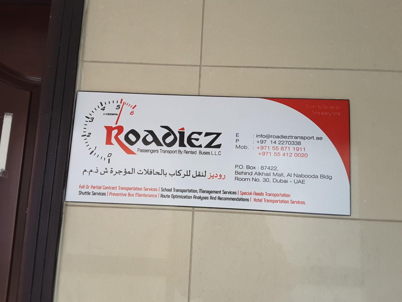 HiDubai-business-roadiez-transport-vehicle-services-heavy-vehicles-rentals-al-quoz-4-dubai-2
