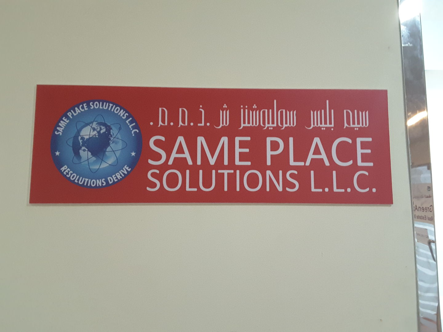 HiDubai-business-same-place-solutions-b2b-services-safety-security-al-hamriya-dubai-2