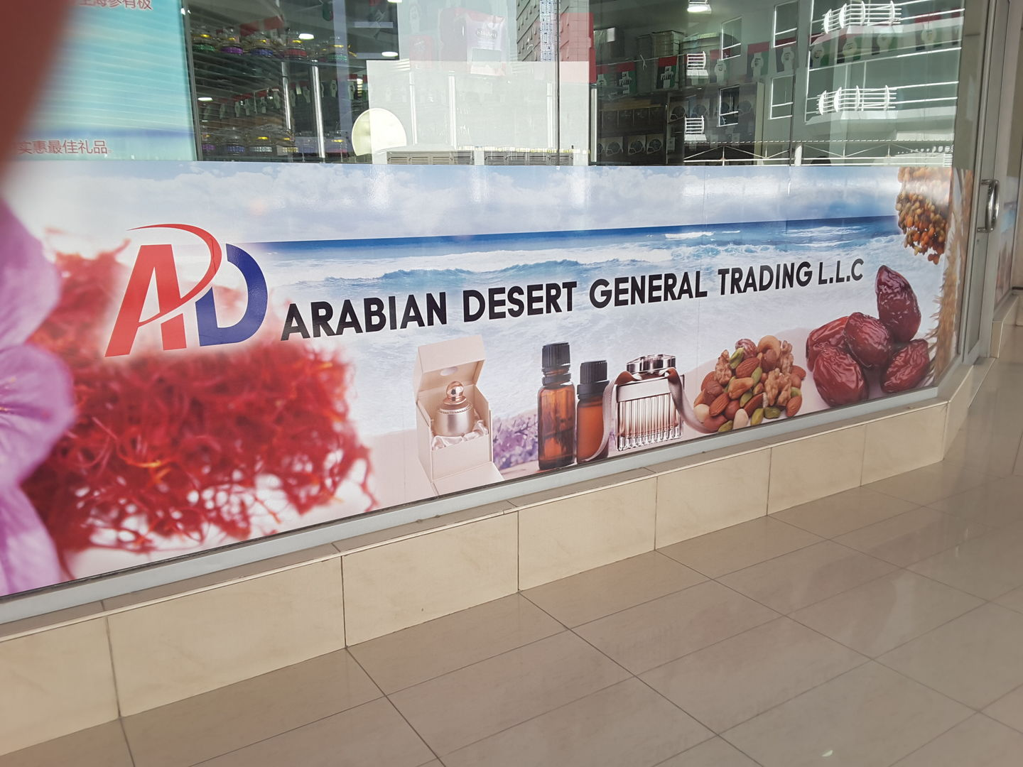 HiDubai-business-arabian-desert-general-trading-shopping-supermarkets-hypermarkets-grocery-stores-port-saeed-dubai-2