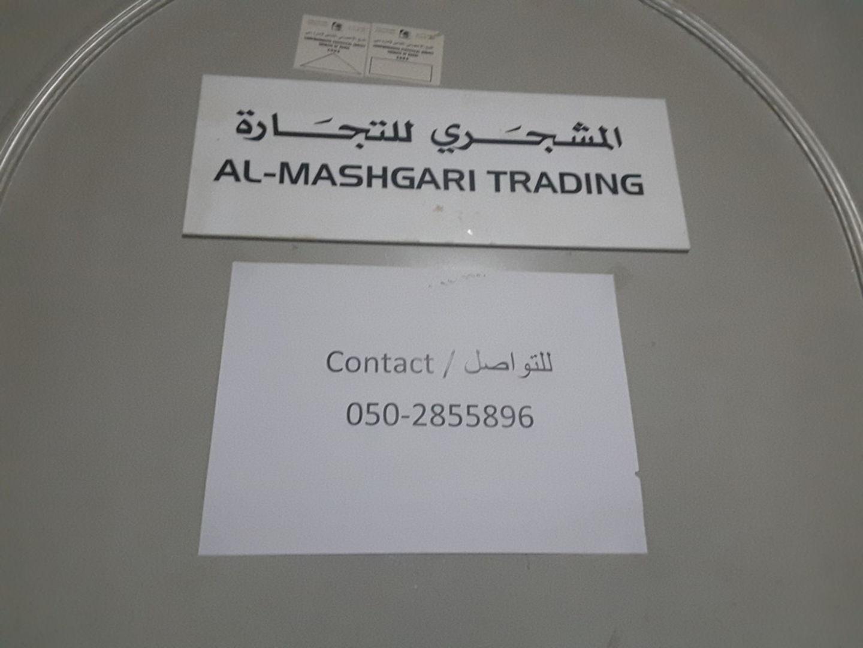 HiDubai-business-al-mashgari-trading-b2b-services-distributors-wholesalers-al-daghaya-dubai-2