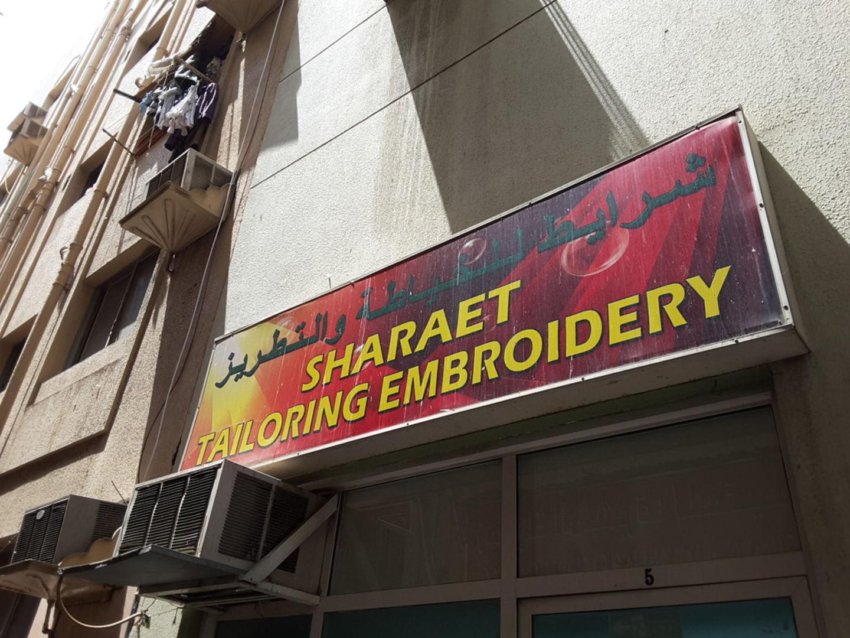 HiDubai-business-sharaet-tailoring-embroidery-home-tailoring-al-murar-dubai-2