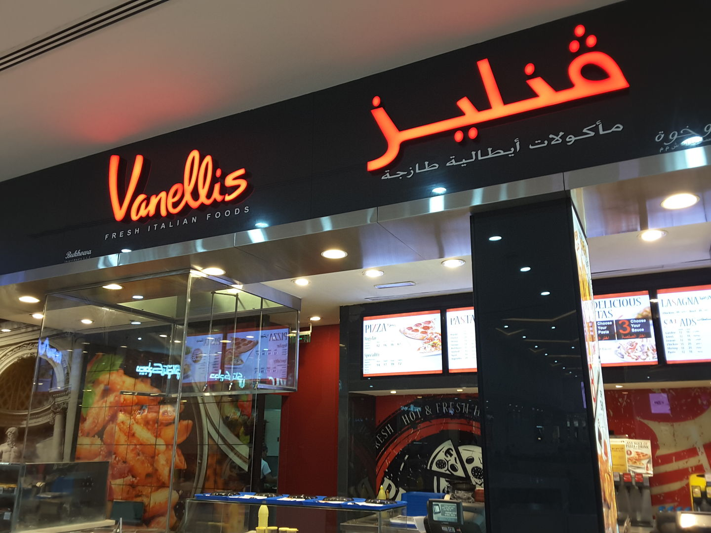 HiDubai-business-vanellis-food-beverage-restaurants-bars-port-saeed-dubai-2