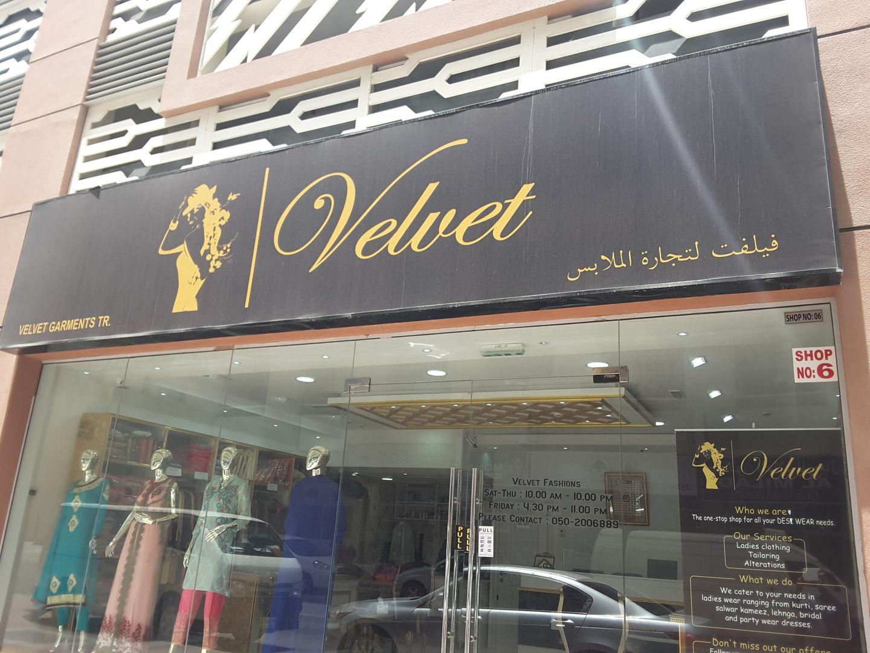 HiDubai-business-velvet-garments-home-tailoring-al-barsha-1-dubai-2