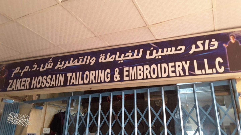 HiDubai-business-zaker-hossain-tailoring-embroidery-home-tailoring-ayal-nasir-dubai-2