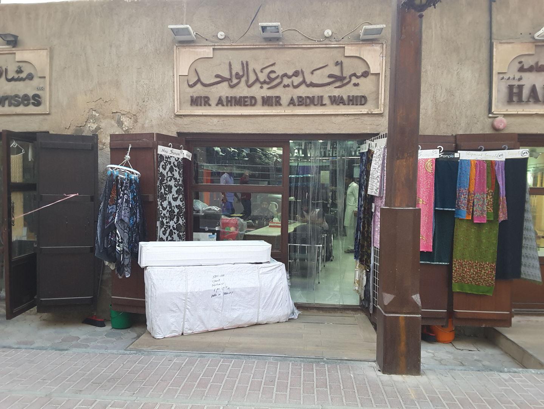 HiDubai-business-mir-ahmed-mir-abdul-wahid-b2b-services-distributors-wholesalers-meena-bazar-al-souq-al-kabeer-dubai-2