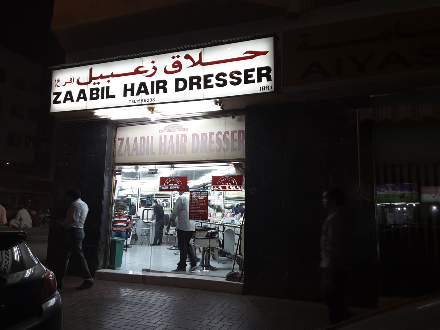 HiDubai-business-zaabil-hairdresser-beauty-wellness-health-beauty-salons-meena-bazar-al-souq-al-kabeer-dubai-2