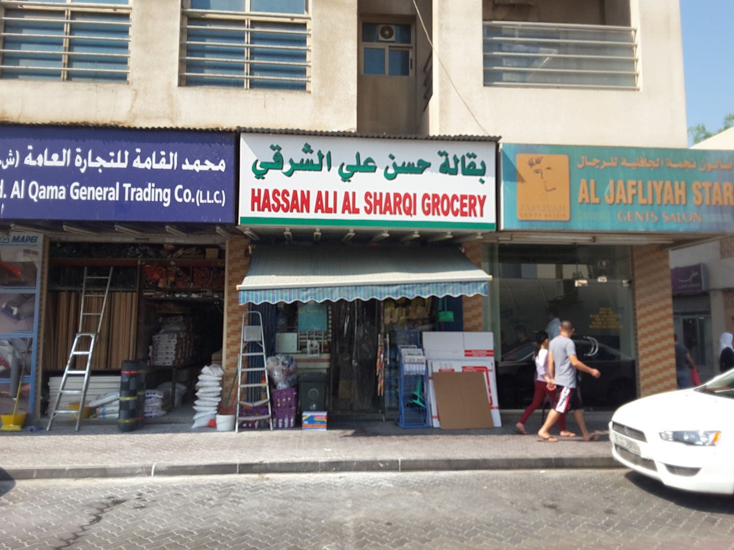HiDubai-business-hassan-ali-al-sharqi-grocery-shopping-supermarkets-hypermarkets-grocery-stores-al-satwa-dubai-2