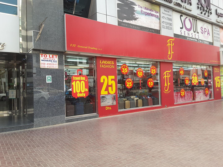 HiDubai-business-f-j-t-general-trading-shopping-fashion-accessories-mankhool-dubai-2