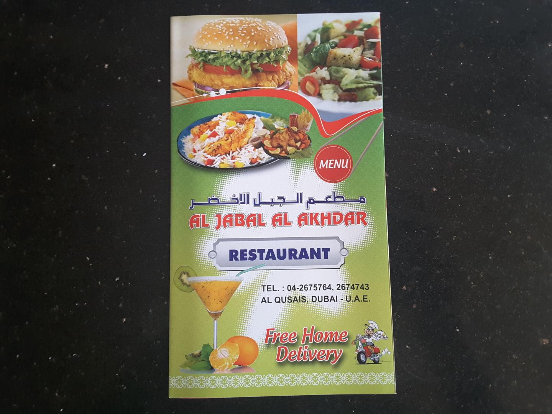HiDubai-business-al-jabal-al-akhdar-restaurant-food-beverage-restaurants-bars-al-qusais-industrial-4-dubai-2