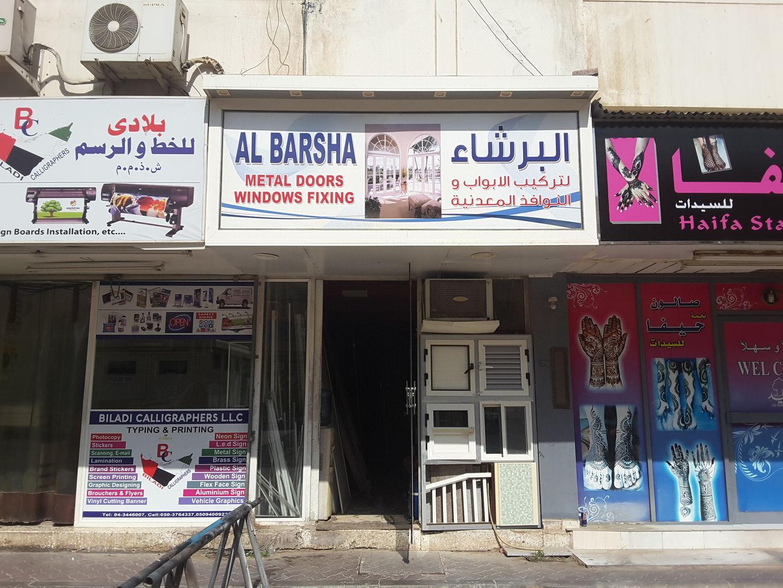HiDubai-business-al-barsha-metal-doors-windows-fixing-home-hardware-fittings-al-satwa-dubai-2