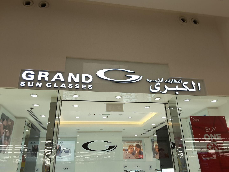 HiDubai-business-grand-sunglasses-shopping-watches-eyewear-al-shindagha-dubai-2