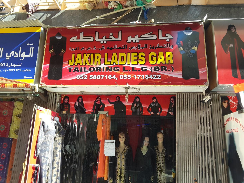 HiDubai-business-jakir-gar-ladies-tailoring-b2b-services-distributors-wholesalers-ayal-nasir-dubai-2