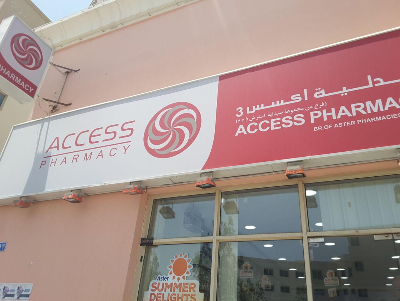 HiDubai-business-access-pharmacy-3-branch-of-aster-pharmacies-group-beauty-wellness-health-pharmacy-dubai-investment-park-2-dubai-2