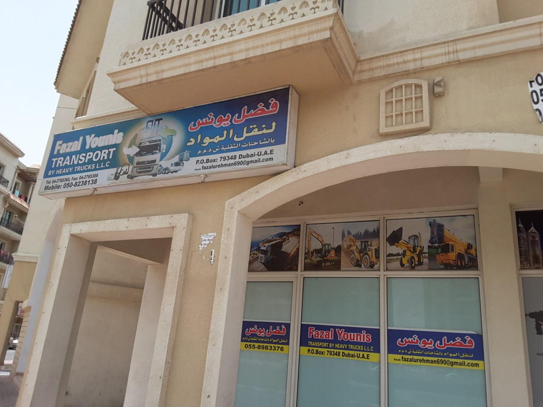 Walif-business-fazal-younis-transport-by-heavy-truck