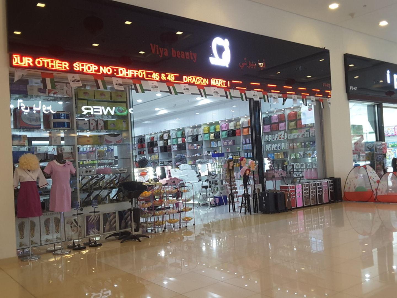 HiDubai-business-viya-beauty-shopping-fashion-accessories-international-city-warsan-1-dubai-2