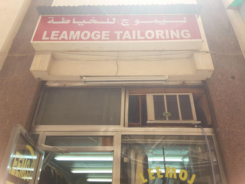 HiDubai-business-leamoge-tailoring-home-tailoring-meena-bazar-al-souq-al-kabeer-dubai-2
