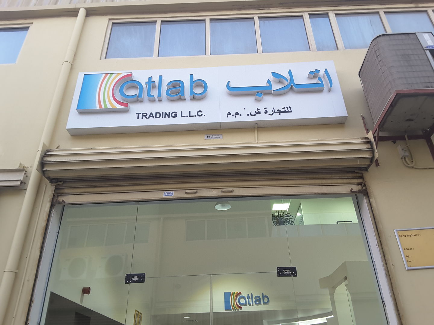 HiDubai-business-atlab-trading-b2b-services-distributors-wholesalers-al-qusais-industrial-2-dubai-2