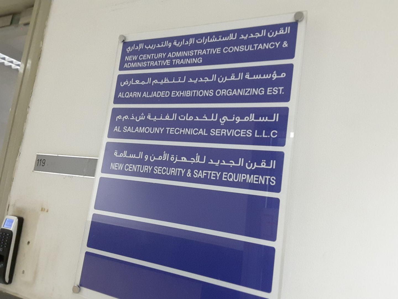 HiDubai-business-new-century-security-safety-equipments-home-safety-security-al-twar-1-dubai-2