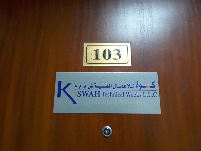 HiDubai-business-kiswah-technical-works-construction-heavy-industries-construction-renovation-hor-al-anz-dubai-2