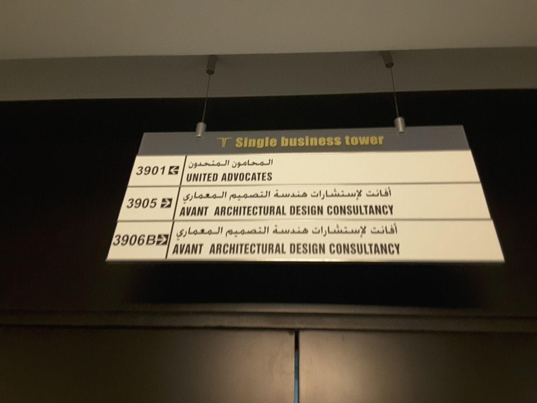 HiDubai-business-avant-architectural-design-consultancy-construction-heavy-industries-architects-design-services-business-bay-dubai-2