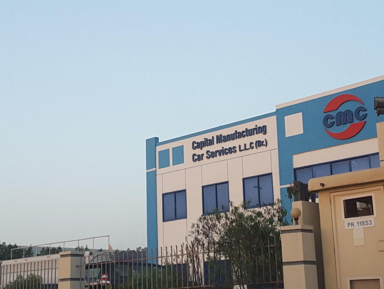 HiDubai-business-capital-manufacturing-car-services-b2b-services-distributors-wholesalers-dubai-industrial-city-saih-shuaib-2-dubai-2