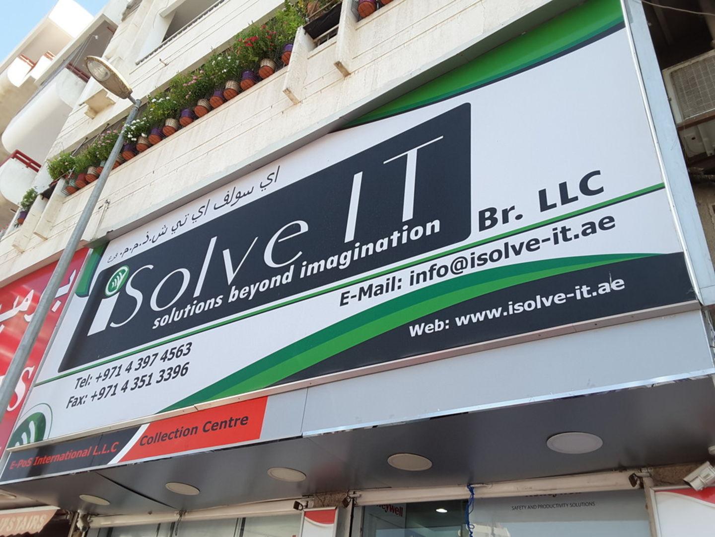 HiDubai-business-isolve-it-media-marketing-it-it-telecommunication-meena-bazar-al-souq-al-kabeer-dubai-2