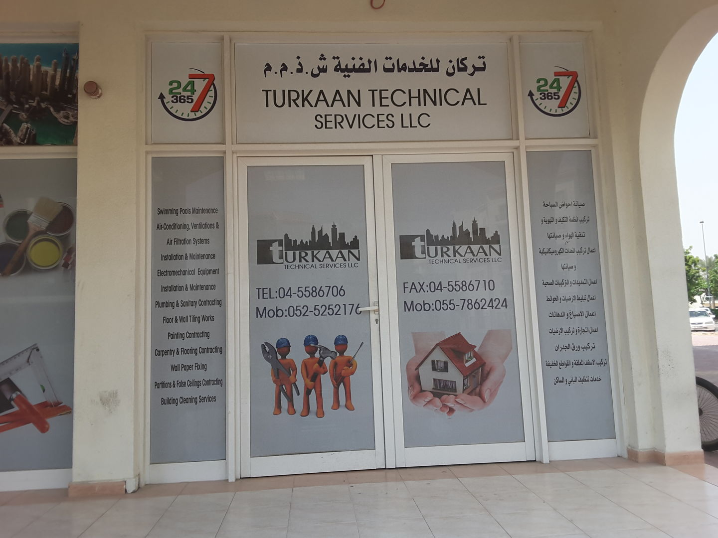 HiDubai-business-turkaan-technical-services-construction-heavy-industries-construction-renovation-international-city-warsan-1-dubai-2