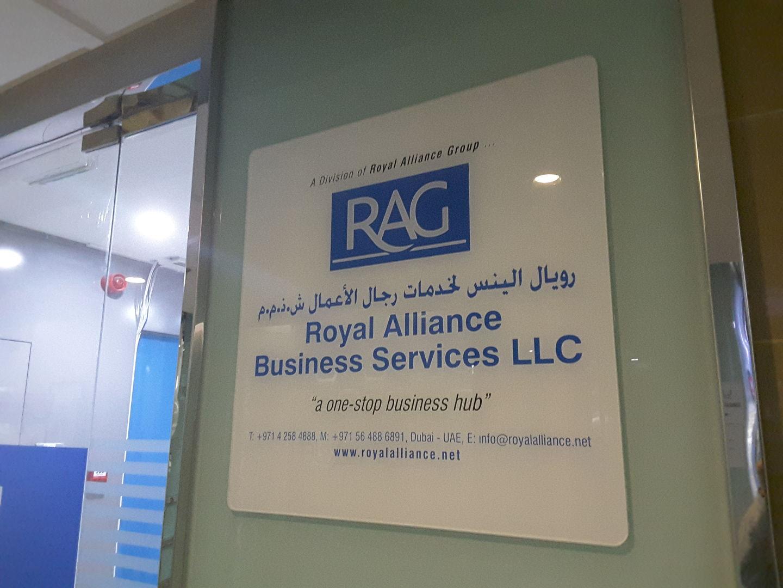 HiDubai-business-royal-alliance-business-services-b2b-services-printing-typing-services-al-qusais-2-dubai-2
