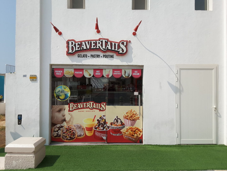 HiDubai-business-beavertails-food-beverage-bakeries-desserts-sweets-umm-suqeim-1-dubai-2