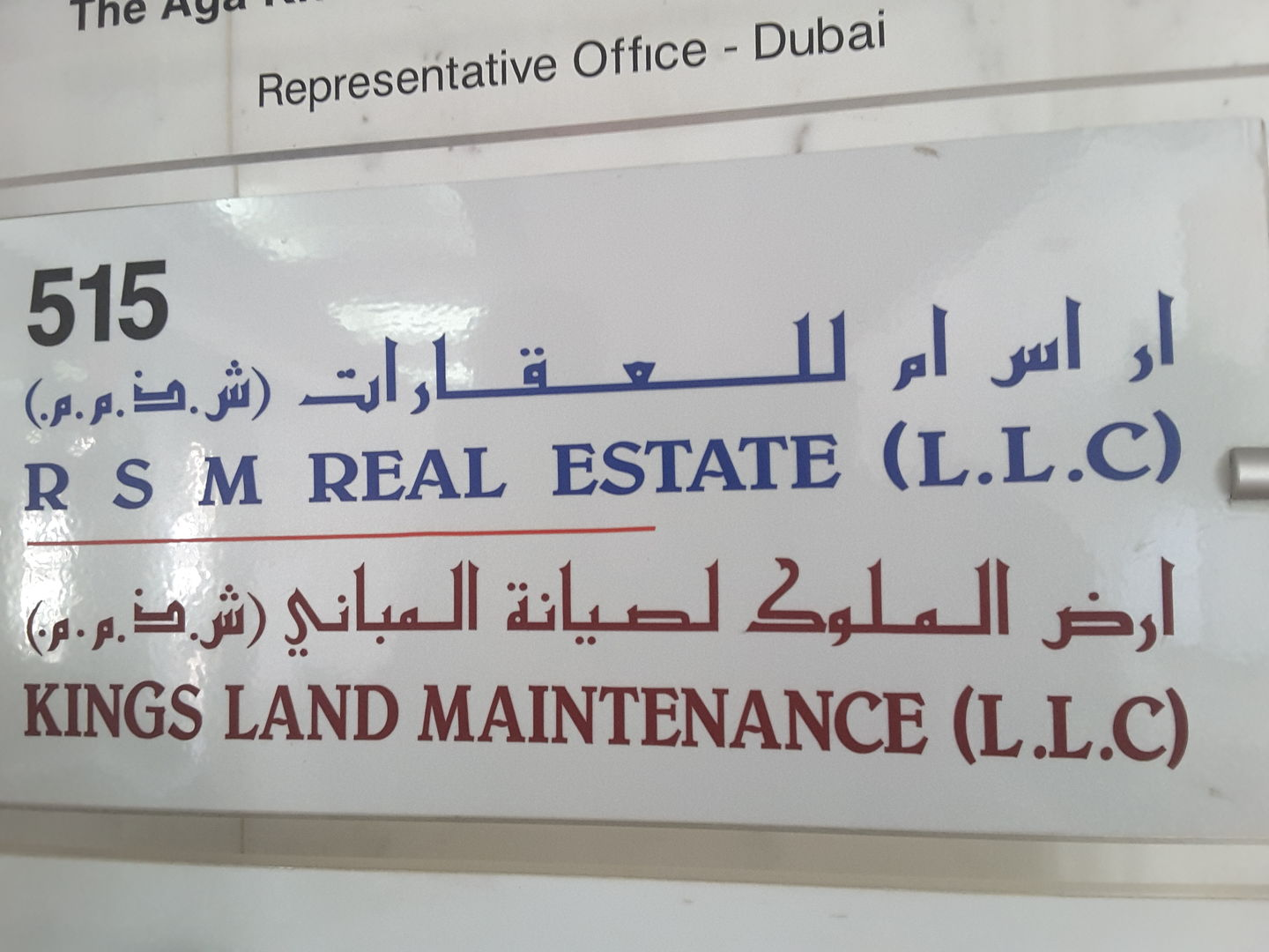HiDubai-business-rsm-real-estate-housing-real-estate-real-estate-agencies-umm-hurair-2-dubai-2