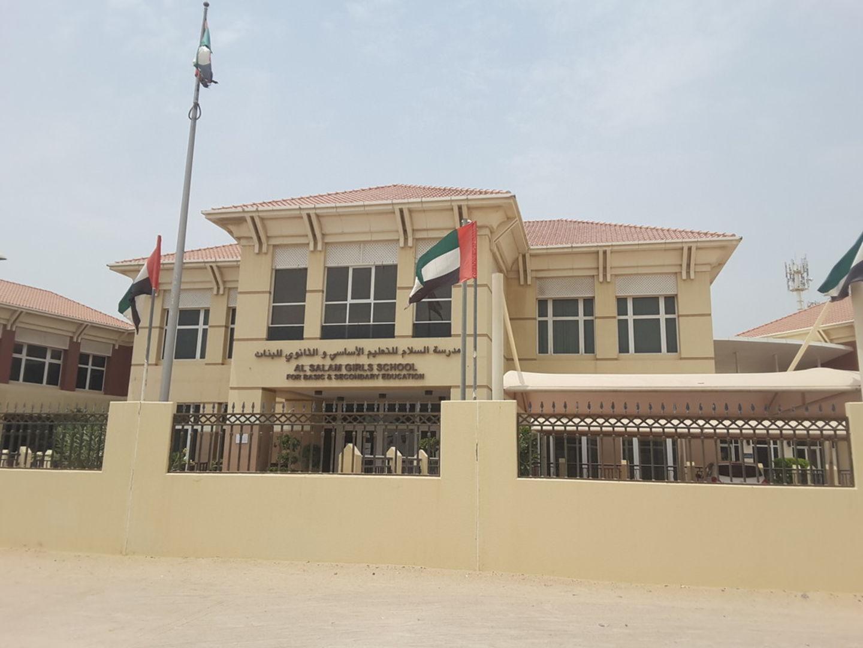HiDubai-business-al-salam-girls-school-education-schools-al-barsha-3-dubai